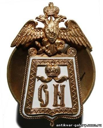 Знак 3-го Гусарского полка.