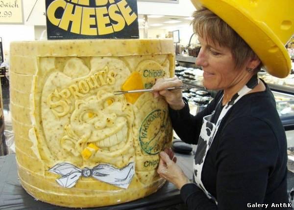 Сырная коллекция.