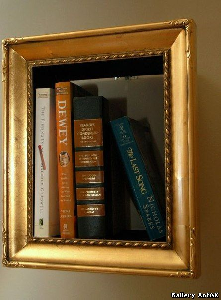 Книжные полки из картинных ...